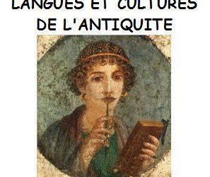 Latin Grec